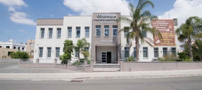 Columbia International English Institute